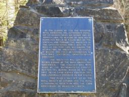 Plaque to commemorate Maskelyne experiment to determine the earth's mass  carried out on Schiehallion in 1774