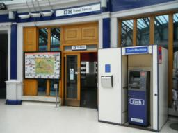 Cash point, ticket machine (just out of picture) and travel centre.