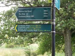 Take the first path on your left signposted to Cardowan Moss.