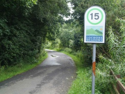 Turn right onto the road to return to the visitor centre. This road is shared with horse riders, cyclists and cars.