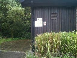 Accessible toilets are available on the main car park.